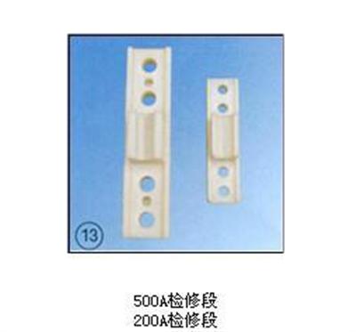 500A/1600A/2000A连接架