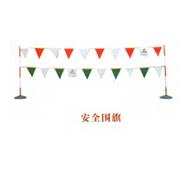 WL红白三角警示旗