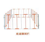 WL玻璃钢绝缘围栏