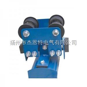 安徽工字钢电缆滑线电缆滑车
