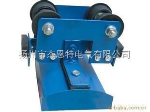 起重机天车电缆悬挂滑车,CH-II型工字钢电缆滑车滑轮