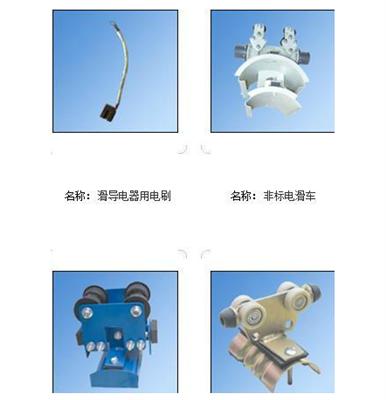 CKZMC型槽电缆滑车