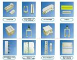 HXPnR-H、HXPnR-H8单极滑触线安装方案