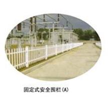 固定式安全围栏(A)
