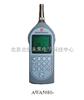 HJ03-AWA5680-1AWA5680型多功能聲級計 多功能噪聲分析儀 多功能噪聲頻譜分析儀