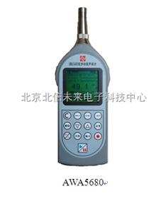 AWA5680型多功能声级计 多功能噪声分析仪 多功能噪声频谱分析仪
