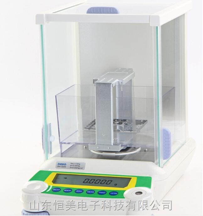高精度塑料颗粒密度计