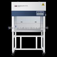 垂直流洁净工作台/超净台/海尔HCB-900VS