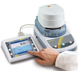 DLT 100-3水分测定仪KERN DLT