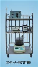 2001-A-III型自动液相色谱分离层析仪