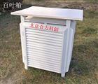 木质双层百叶箱   气象站仪器保护箱 北京