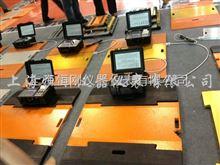 电子汽车衡3X6m防爆电子汽车衡