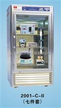 2001-C-II型自动液相色谱分离层析仪