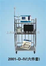 2001-D-IV型自动液相色谱分离层析仪
