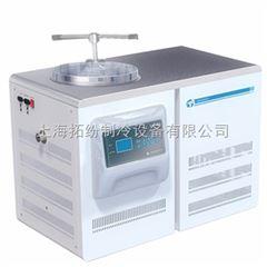 实验型冻干机生物化学真空冷冻干燥机