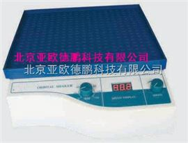 DP-1000型脫色搖床(升級版)