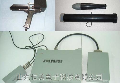 投弃式温深剖面测量仪