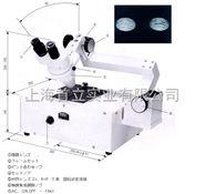 清河光學顯微鏡