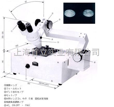 清河光学显微镜