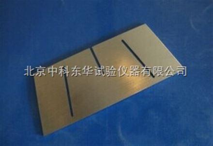 QSX-26型撕裂性能裁样模板