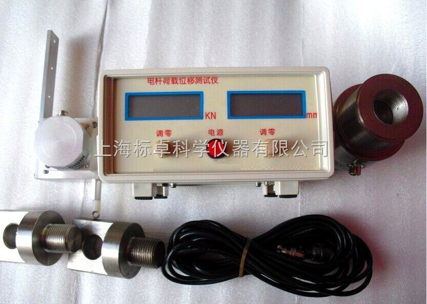 环形混泥土电杆力学性能测试仪