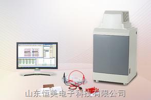 全自动化学发光图像分析系统