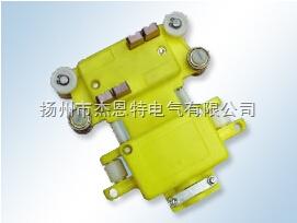 高低脚双碳刷转弯型四极管式集电器