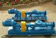 G型螺杆泵(不锈钢螺杆泵)、高粘度泵、水泥浆料泵、污泥泵