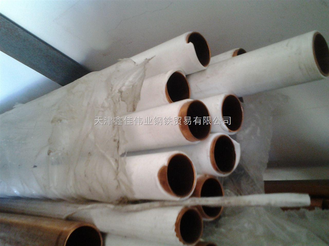 赣州包塑紫铜管,覆塑紫铜管,包塑铜管价格