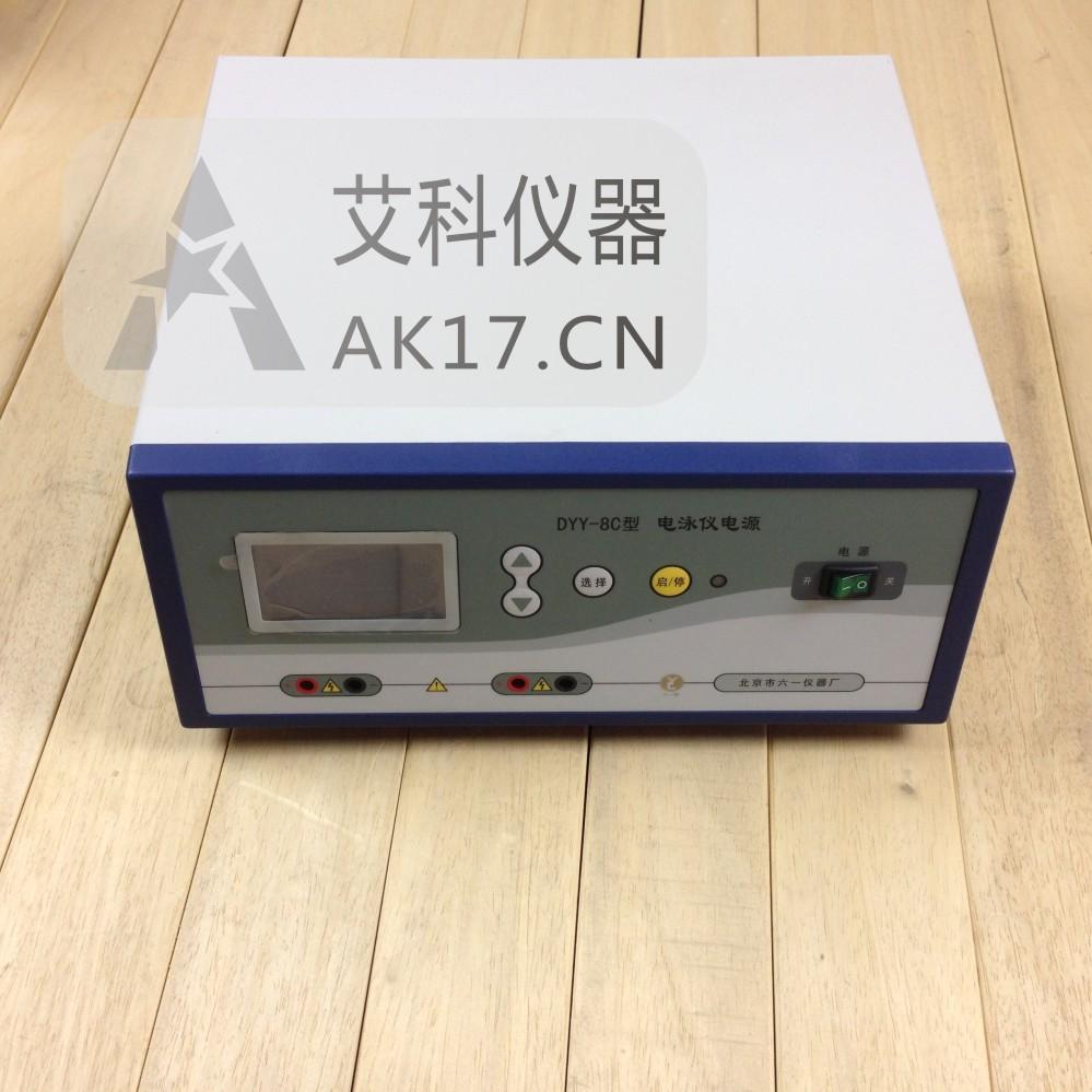 dyy-8c北京六一双稳定时电泳仪电源dyy-8c