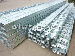 梯式电缆桥架品牌制造商