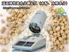 SFY系列东莞石碣TPA塑胶水分仪连接器塑料水分仪
