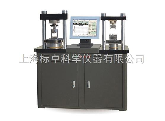 微机控制电液式水泥压力试验机