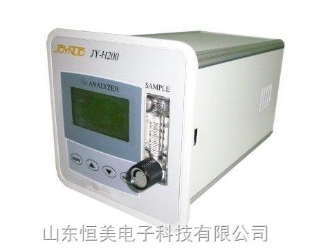 热导氢分析仪
