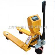 DCS-XC-F-FW-EX浙江叉車秤 1噸叉車秤價格