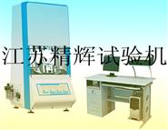 扬州硫化仪厂家,扬州硫化仪生产商,扬州硫变仪