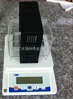 固體密度測試儀