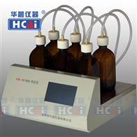 HCM-100BOD测定仪