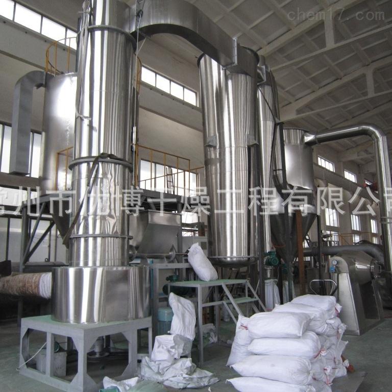 磷酸铁闪蒸干燥设备