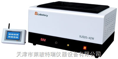 XJT36-20W-无线遥控智能消解仪XJT36-20W