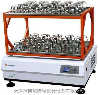 恒温培养摇床系列YPJ-300-恒温培养摇床系列YPJ-300