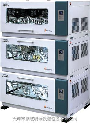 ZHPZ-228程控恒温振荡培养箱