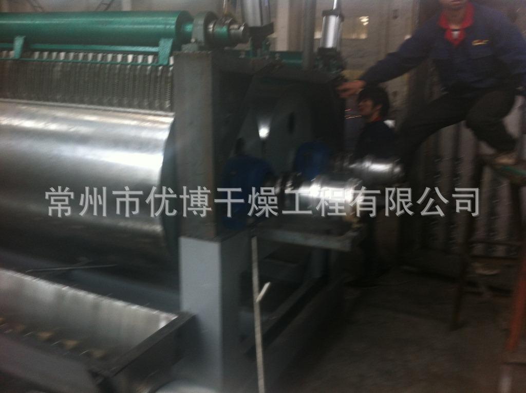 600kg/h蒸发量果蔬粉喷雾干燥机