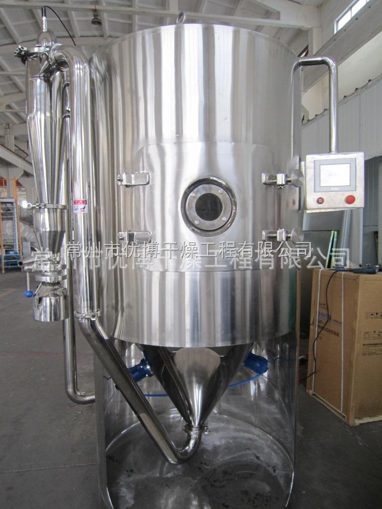 发酵液喷雾干燥器