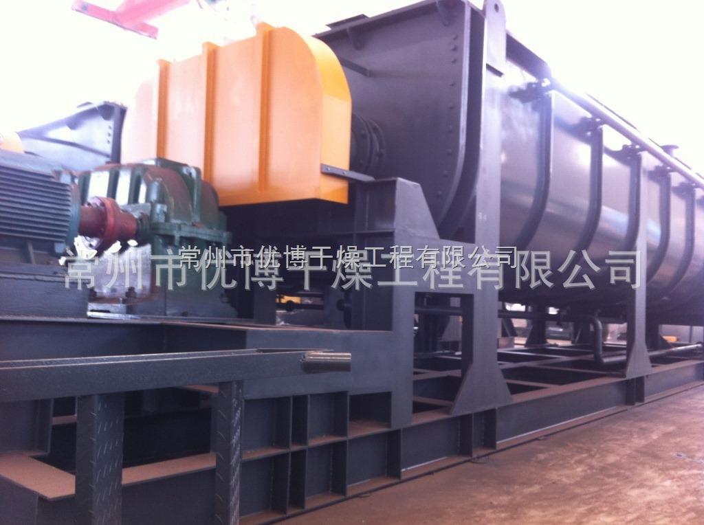 KJG-160平方印染污泥干化机组