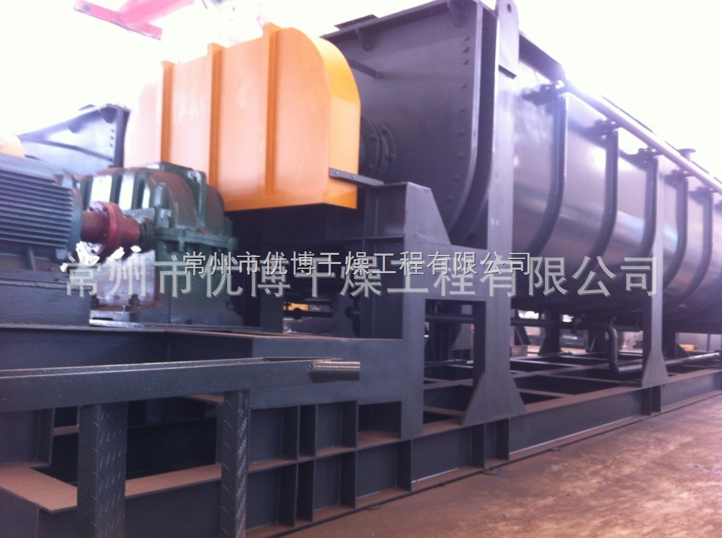 KJG-110膨润土双桨叶干燥机