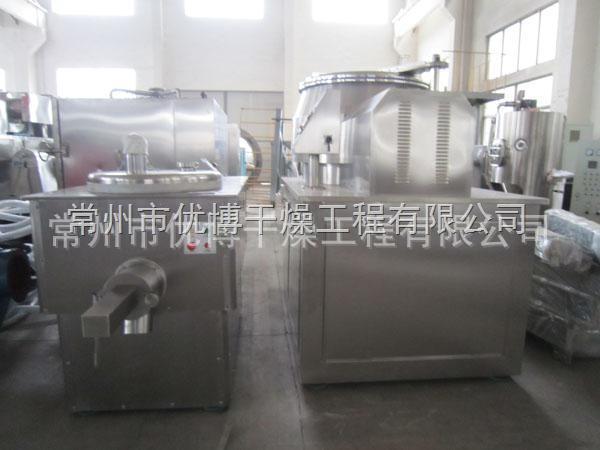 GHL600型湿法混合制粒机