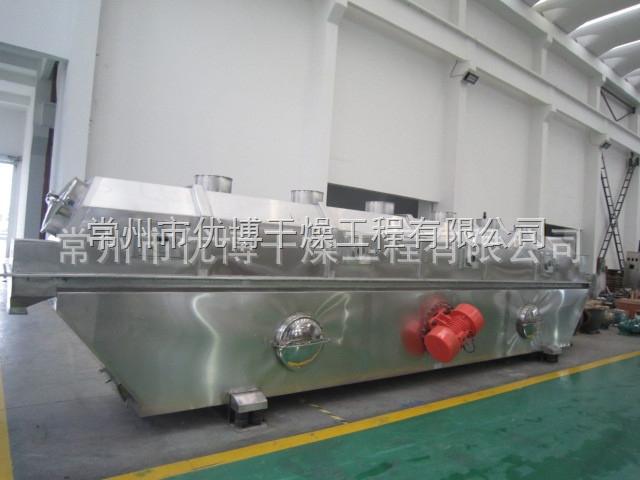 常州振动流化床干燥机设备需调整点