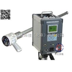 LBT-3072型智能双路烟气采样器