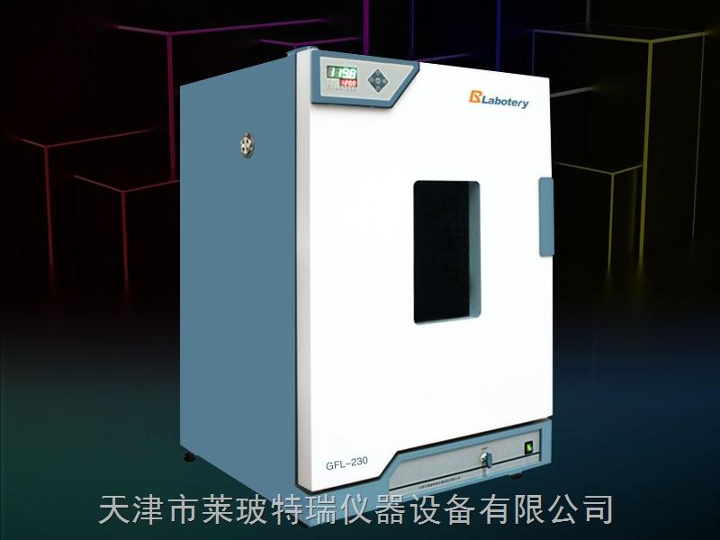 GFL-230-鼓风干燥箱GFL-230